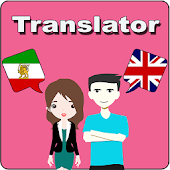 Persian To English Translator