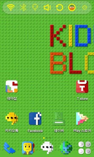 Colorful Blocks Launcher Theme