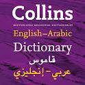 Collins Gem Arabic Dictionary icon
