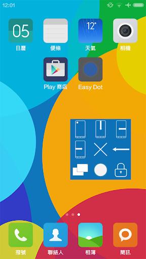 Easy Dot Pro