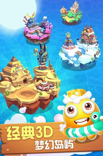 开心海岛-Smash Island 3D