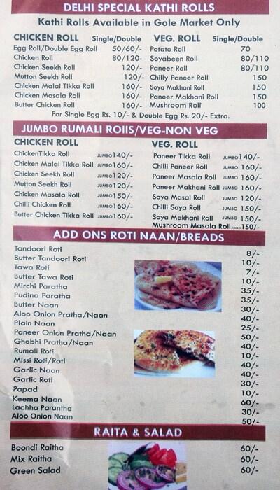 Delhi Darbar Dhaba menu 2