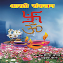 Aarti Sanklan icon
