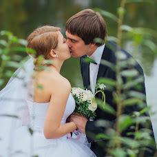 Wedding photographer Ravilya Sabitova (ravi). Photo of 17.03.2016