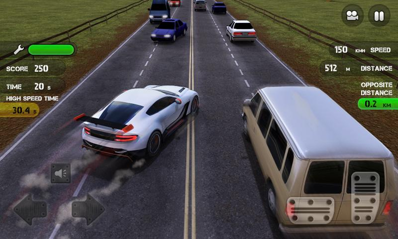 Race the Traffic- screenshot