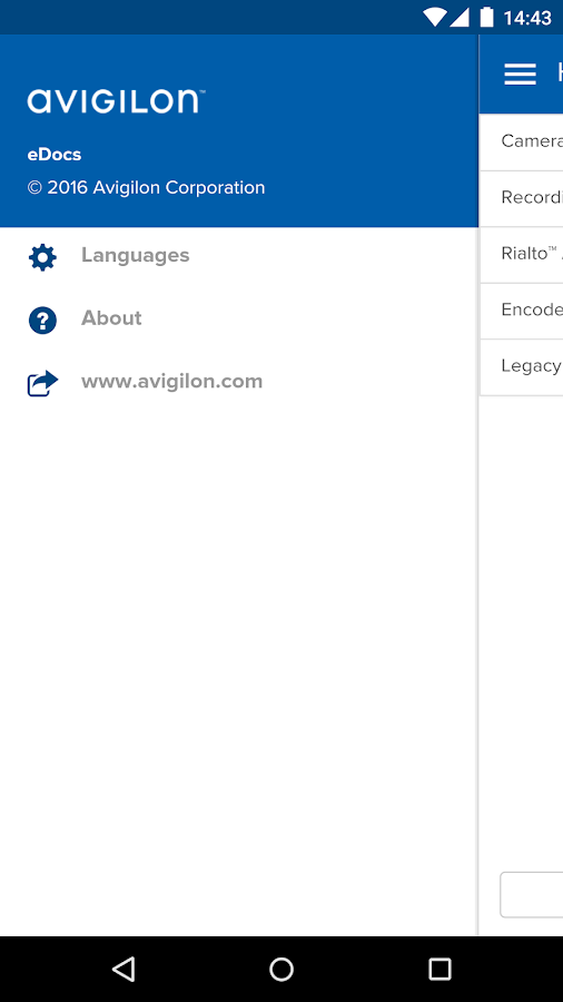 Avigilon eDocs- screenshot
