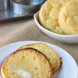 Low Carb Paleo English Muffins (Grain Free, Gluten Free) Recipe