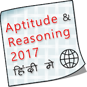 Aptitude & Reasoning in hindi