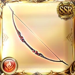 シャーウッドの弓