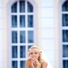 Wedding photographer Aleksandr Besedin (sashaBES). Photo of 08.11.2013
