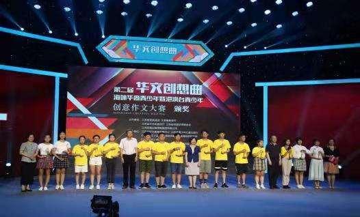 http://www.nanjingschool.com/uploads/allimg/191113/1-1911131S6132F.jpg
