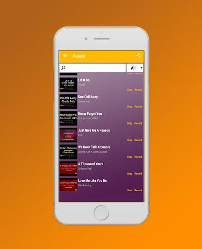 玩免費音樂APP|下載プロカラオケの歌&レコード app不用錢|硬是要APP