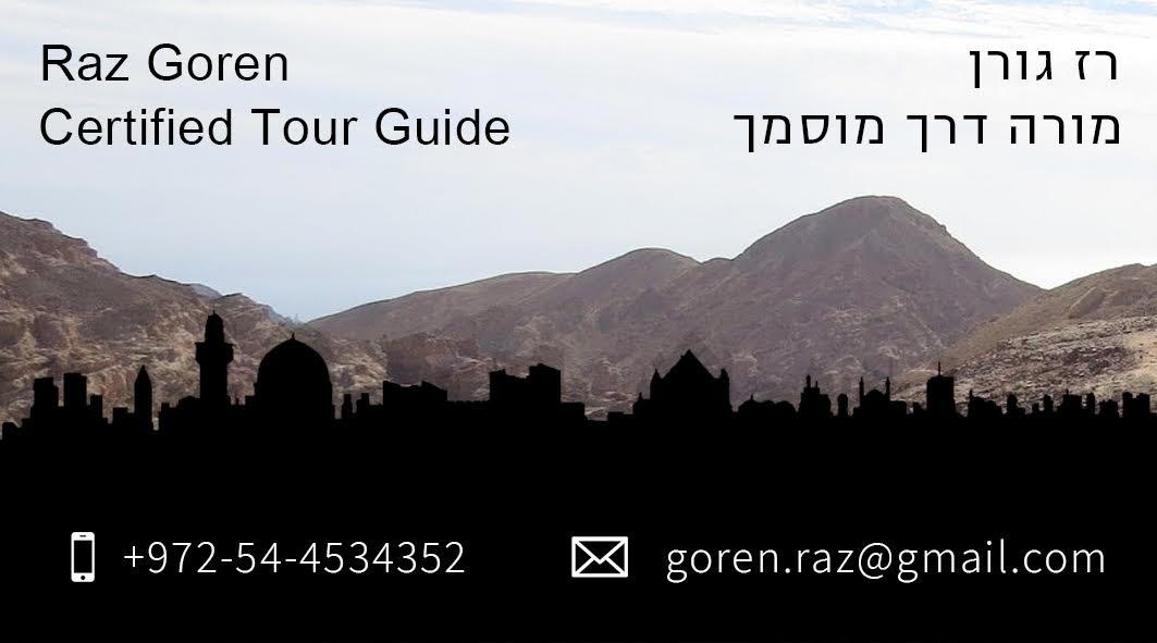 Raz Goren - Certified Tour Guide