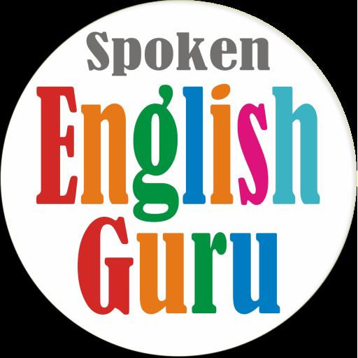 ENGLISH GURO TÉLÉCHARGER