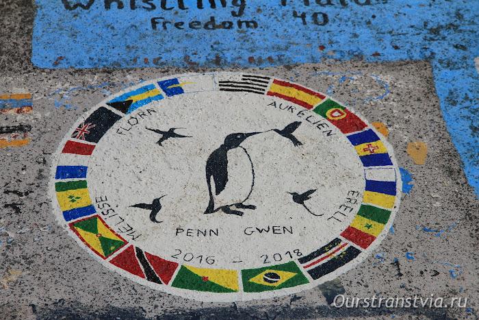 Рисунки в порту Орта, остров Файал, Азоры