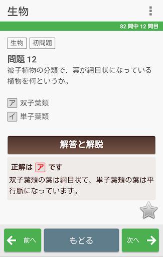 u9ad8u6821u5165u8a66u30fbu53d7u9a13u5bfeu7b56u554fu984cu96c6uff5eu7406u79d1uff5eu30102018u5e74u5ea6u7248u3011 1.5.1 Windows u7528 5