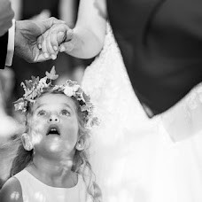 Fotógrafo de bodas Gabriel Monsalve (gabrielmonsalve). Foto del 02.12.2016