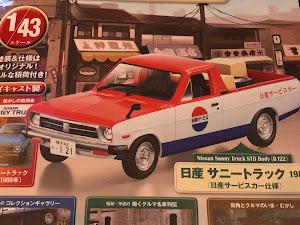 サニートラックのカスタム事例画像 DJ MAKIOさんの2020年09月24日18:58の投稿