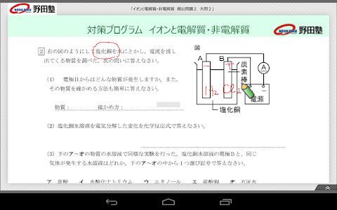 nPad-MOVIE screenshot 6