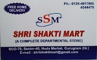 Shri Shakti Mart photo 1