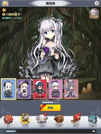 騎士的公主養成:Idle Princess screenshot 15