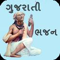 Bhajan Gujarati,Devotional,Read,share,FavouritList icon