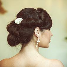 Wedding photographer Petr Grabar (PetrGrabar). Photo of 24.12.2014
