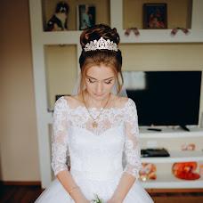 Wedding photographer Kristina Beyko (KBeiko). Photo of 06.08.2018