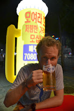 Photo: Every evening inflated beers fill in streets as for of advertising