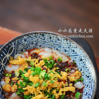 Mung Bean Starch Noodle Fishes.