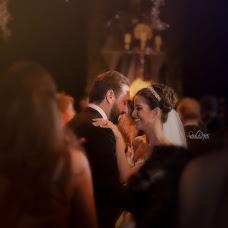Fotógrafo de bodas Saúl henrry Rojas hernández (SaulHenrryRo). Foto del 16.06.2017