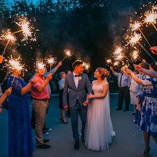 Wedding photographer Katerina Karmanova (karmanova). Photo of 07.08.2017