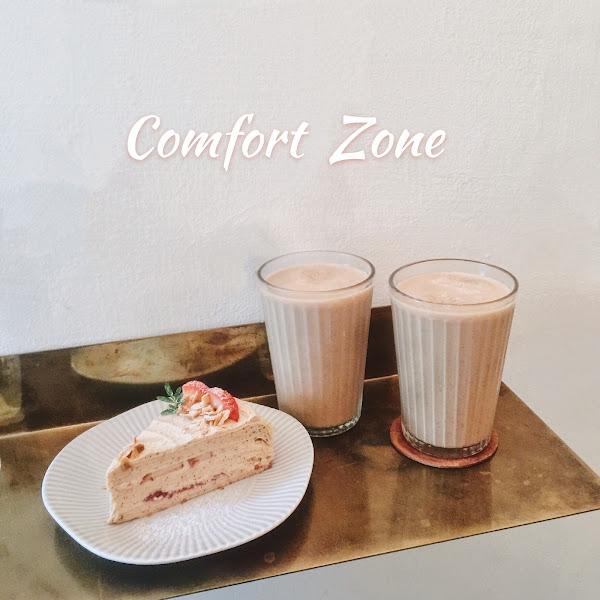 舒適圈.Comfortzone 一起到舒適圈享受一個下午吧~