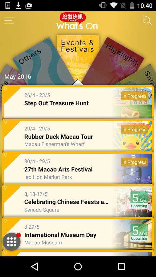 What's On, Macao- screenshot