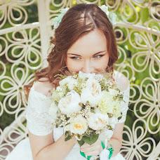Wedding photographer Dmitriy Khlebnikov (dkphoto24). Photo of 25.05.2017