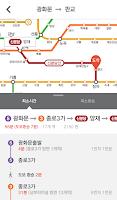 Screenshot of T map for KT,LGU+