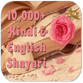 Hindi And English Shayari