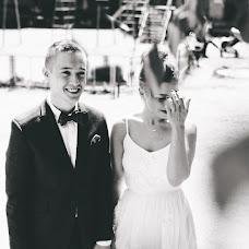 Wedding photographer Ekaterina Sergeeva (serejk). Photo of 10.06.2015