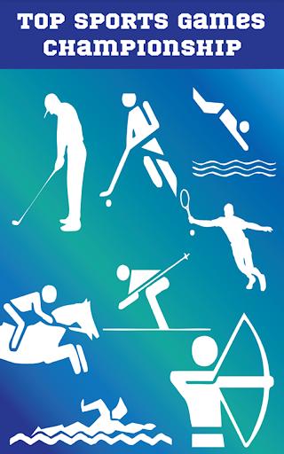 トップスポーツゲーム&選手権