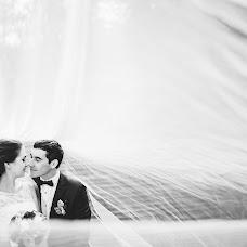 Wedding photographer Vitaliy Abramchuk (AVDreamer). Photo of 28.04.2015