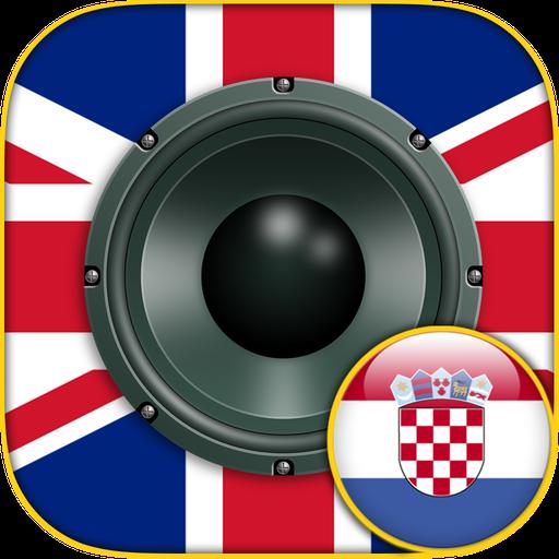 Nauči Engleski Audio lekcije