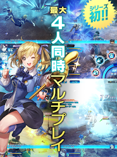 STAR OCEAN -anamnesis-- screenshot thumbnail