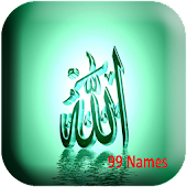 ALLAH 99 Names HD