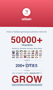 udaan: Online trading in India- screenshot thumbnail