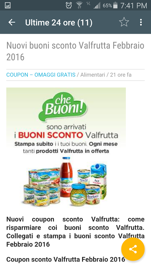 Buoni Sconto & Coupon- screenshot
