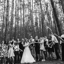 Wedding photographer Margarita Laevskaya (margolav). Photo of 31.07.2018