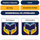 PC-PR Escrivão Policia Civil Grátis Download on Windows