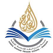 Sonaa Alghad school Mobile App