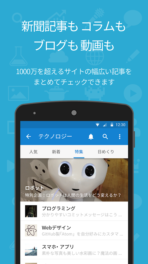Hatena Bookmark: Save, share- screenshot