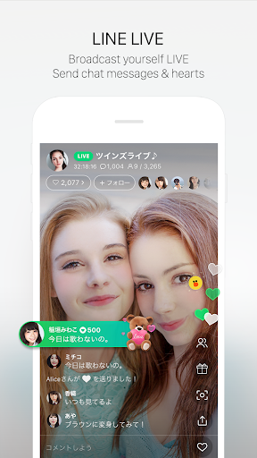 LINE LIVE: Live Video&Sticker 3.15.2 screenshots 1